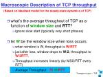 macroscopic description of tcp throughput