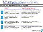 tcp ack generation rfc 1122 rfc 2581