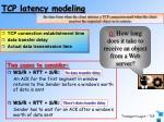 tcp latency modeling1