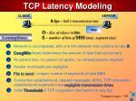 tcp latency modeling2