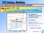 tcp latency modeling3