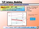 tcp latency modeling4
