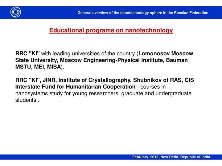Educational programs on nanotechnology