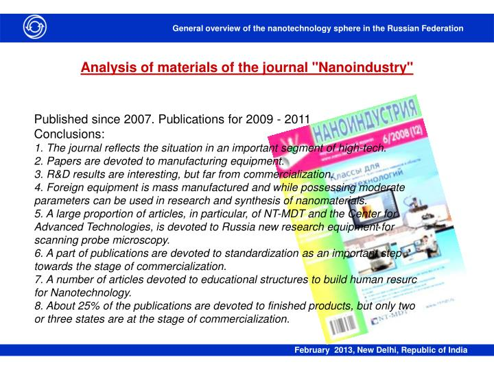 "Analysis of materials of the journal ""Nanoindustry"""