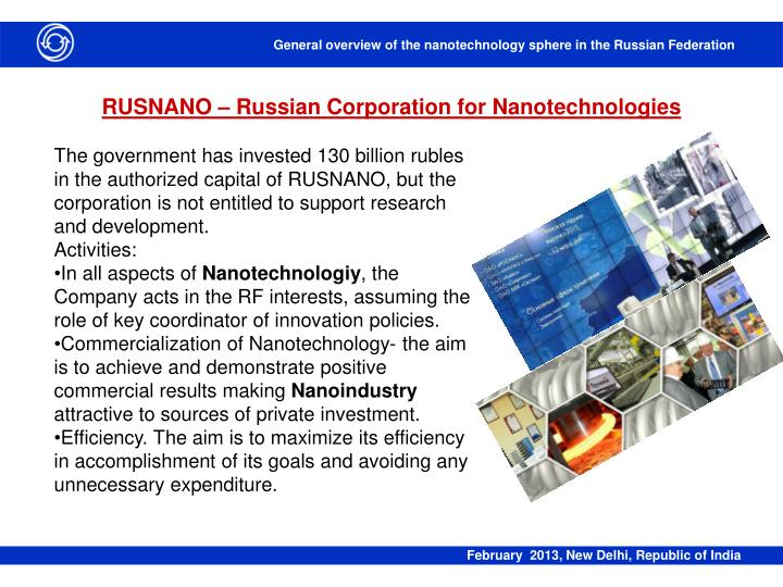 RUSNANO – Russian Corporation for Nanotechnologies