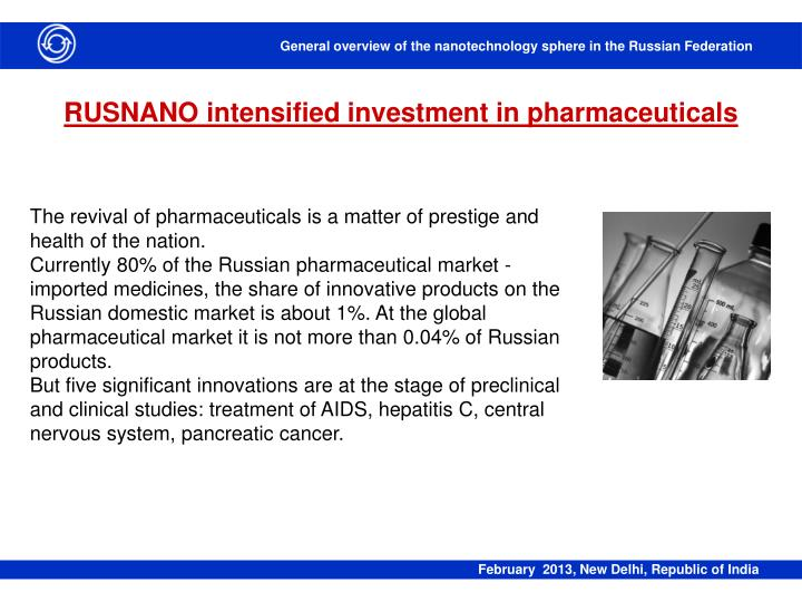 RUSNANO intensified investment in pharmaceuticals