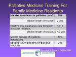 palliative medicine training for family medicine residents