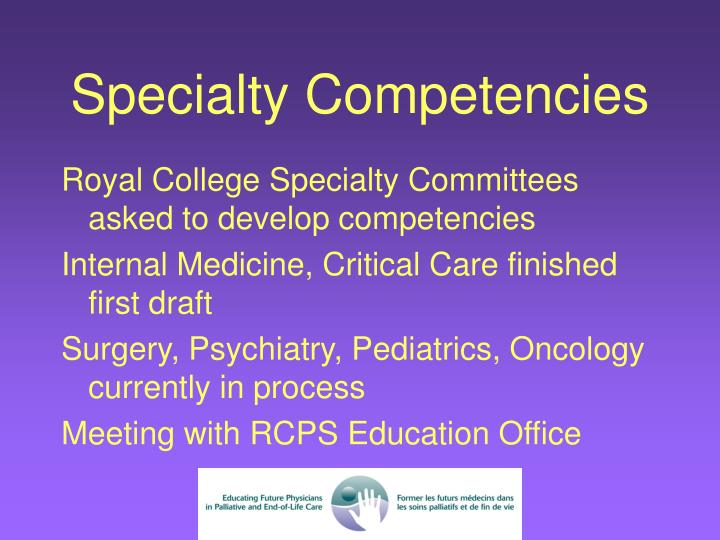 Specialty Competencies