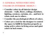 5 general notes for using colors in interior design