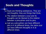 souls and thoughts