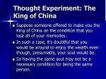 thought experiment the king of china