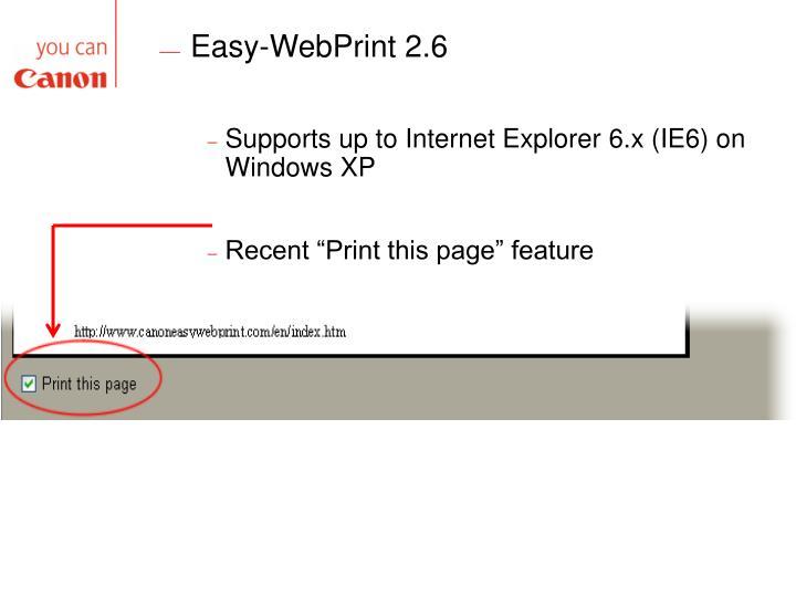 Easy-WebPrint 2.6