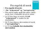 fra engelsk til norsk