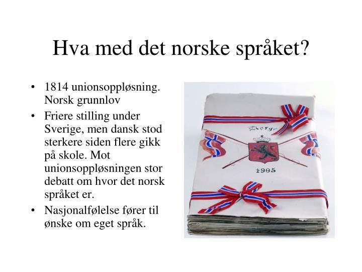 Hva med det norske språket?