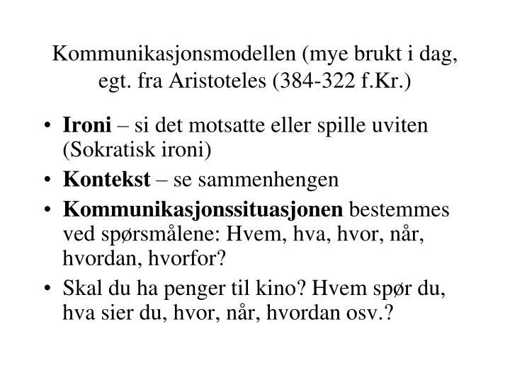 Kommunikasjonsmodellen (mye brukt i dag, egt. fra Aristoteles (384-322 f.Kr.)