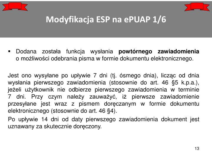 Modyfikacja ESP na ePUAP 1/6