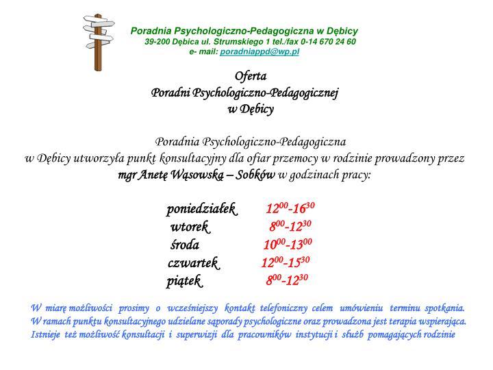 Poradnia Psychologiczno-Pedagogiczna w Dębicy