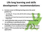 life long learning and skills development recommendations