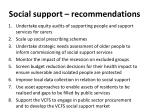 social support recommendations