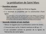 la pr dication de saint marc2