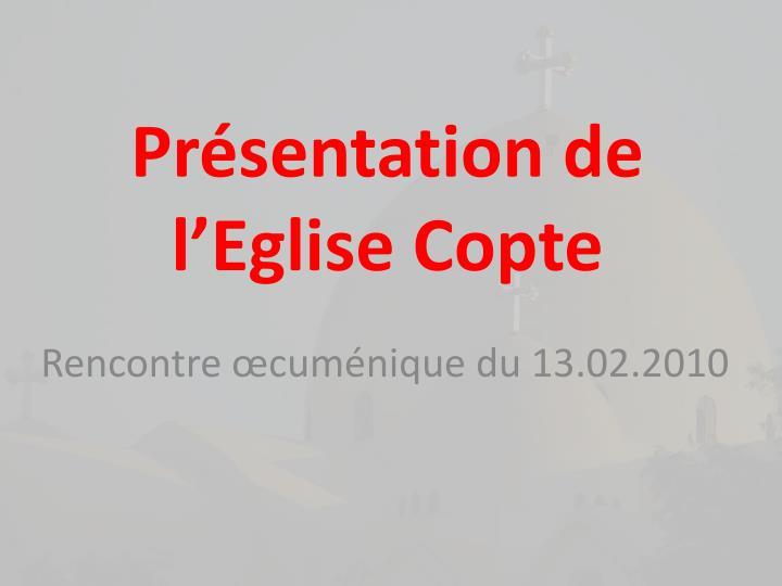 Prsentation de lEglise Copte