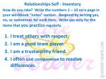 relationships self inventory