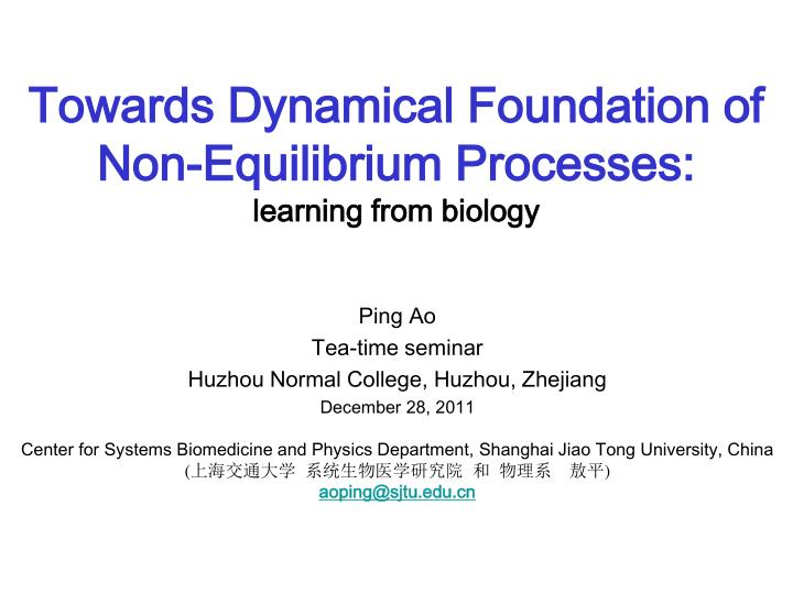 Towards Dynamical Foundation of