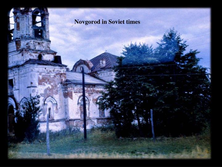 Novgorod in Soviet times