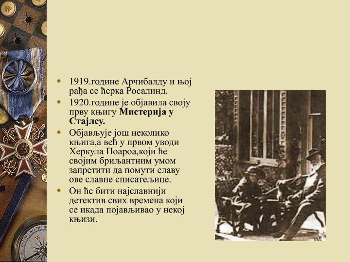 1919.       .