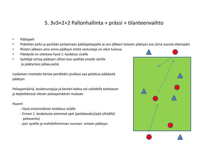 5. 3v3+2+2 Pallonhallinta + prässi + tilanteenvaihto