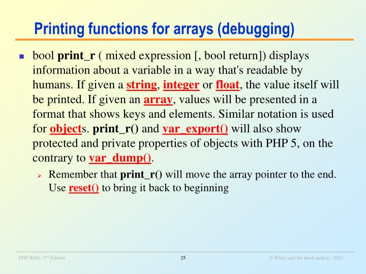 Printing functions for arrays (debugging)