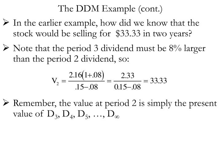 The DDM Example (cont.)