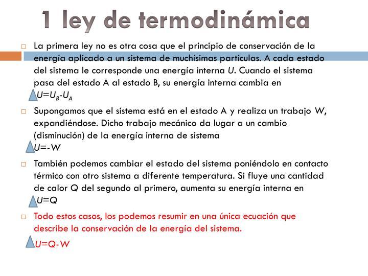 1 ley de termodinámica