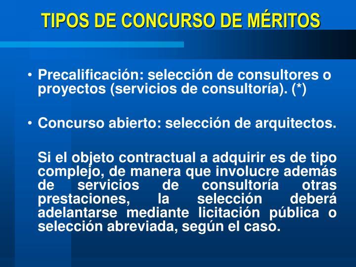 TIPOS DE CONCURSO DE MÉRITOS