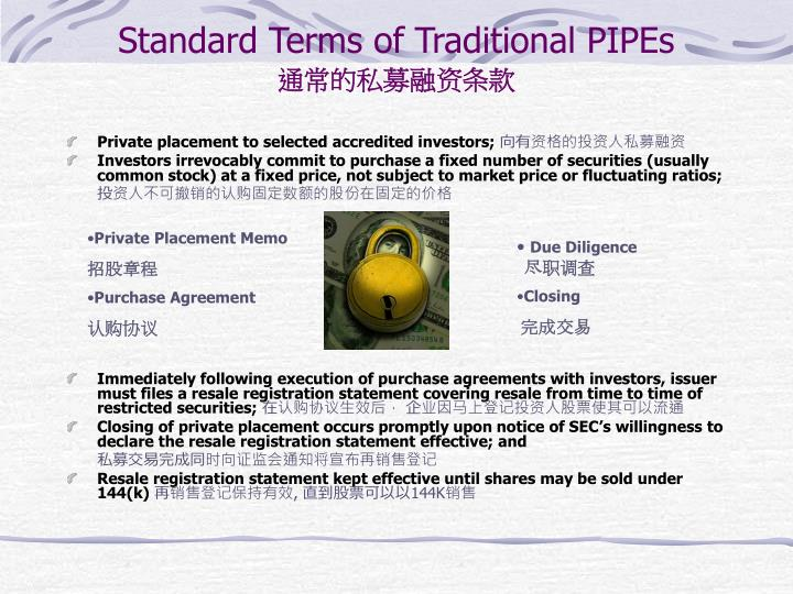 Standard Terms of Traditional PIPEs