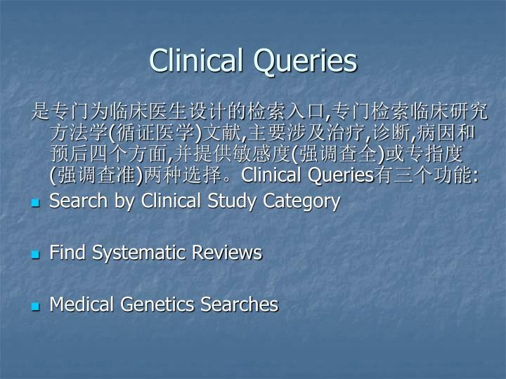 Clinical Queries