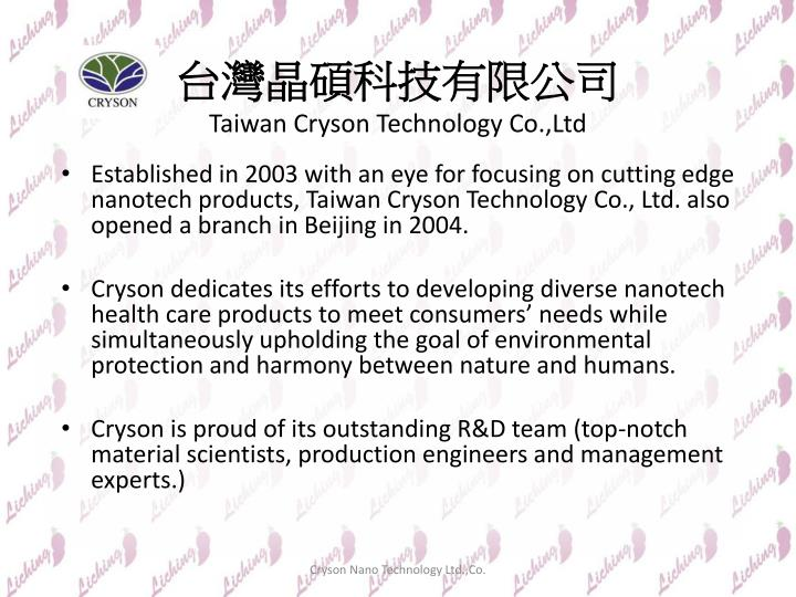Taiwan cryson technology co ltd
