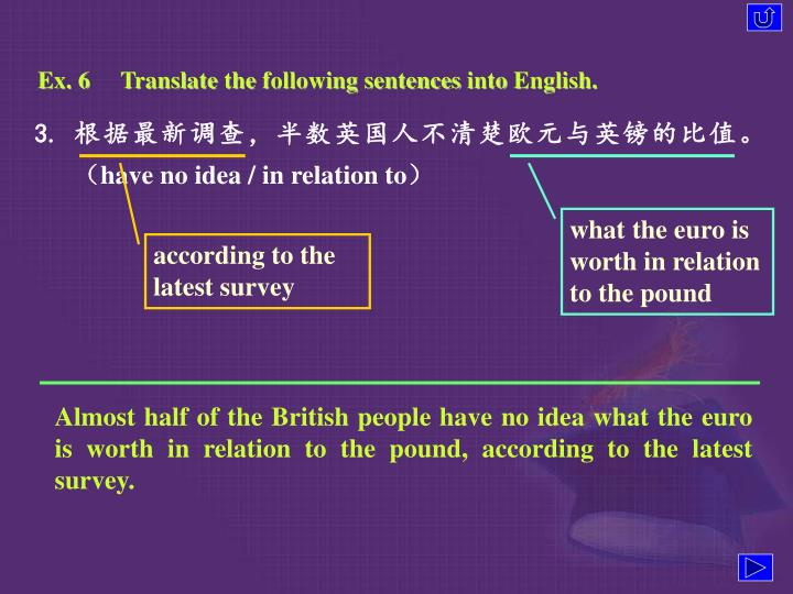 Ex. 6	Translate the following sentences into English.