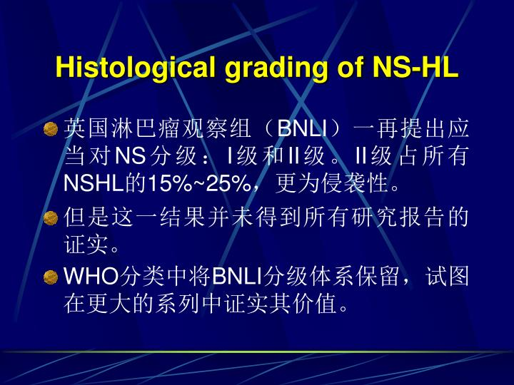 Histological grading of NS-HL