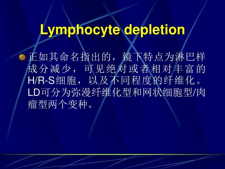 Lymphocyte depletion