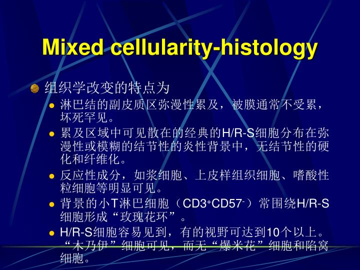 Mixed cellularity-histology