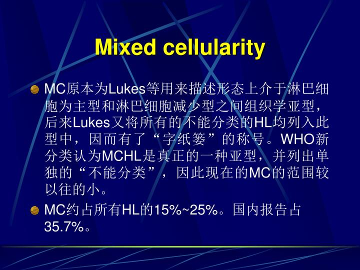 Mixed cellularity