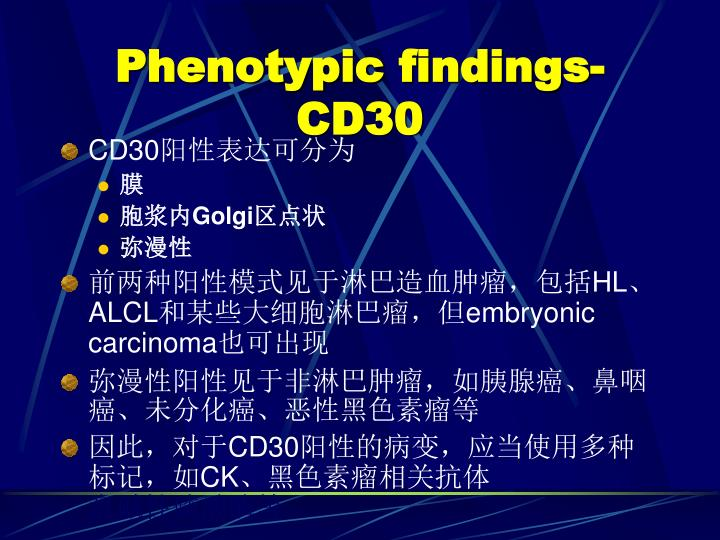 Phenotypic findings-CD30