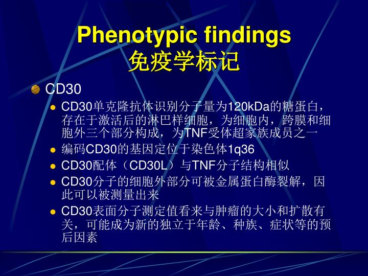 Phenotypic findings