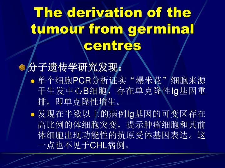 The derivation of the tumour from germinal centres