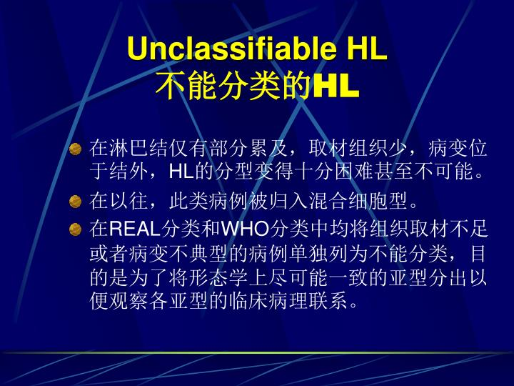 Unclassifiable HL