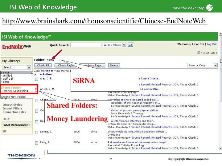 http://www.brainshark.com/thomsonscientific/Chinese-EndNoteWeb