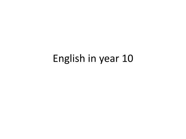 English in year 10