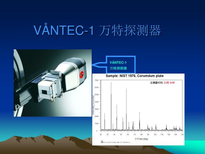 VNTEC-1