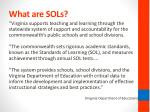 what are sols